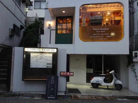 TOKYO Kenkyoさんでホットサンド&ソーダ_e0230011_17223864.jpg