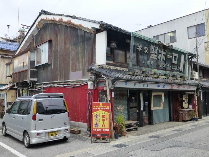 近江編(63):長浜(15.3)_c0051620_6243336.jpg