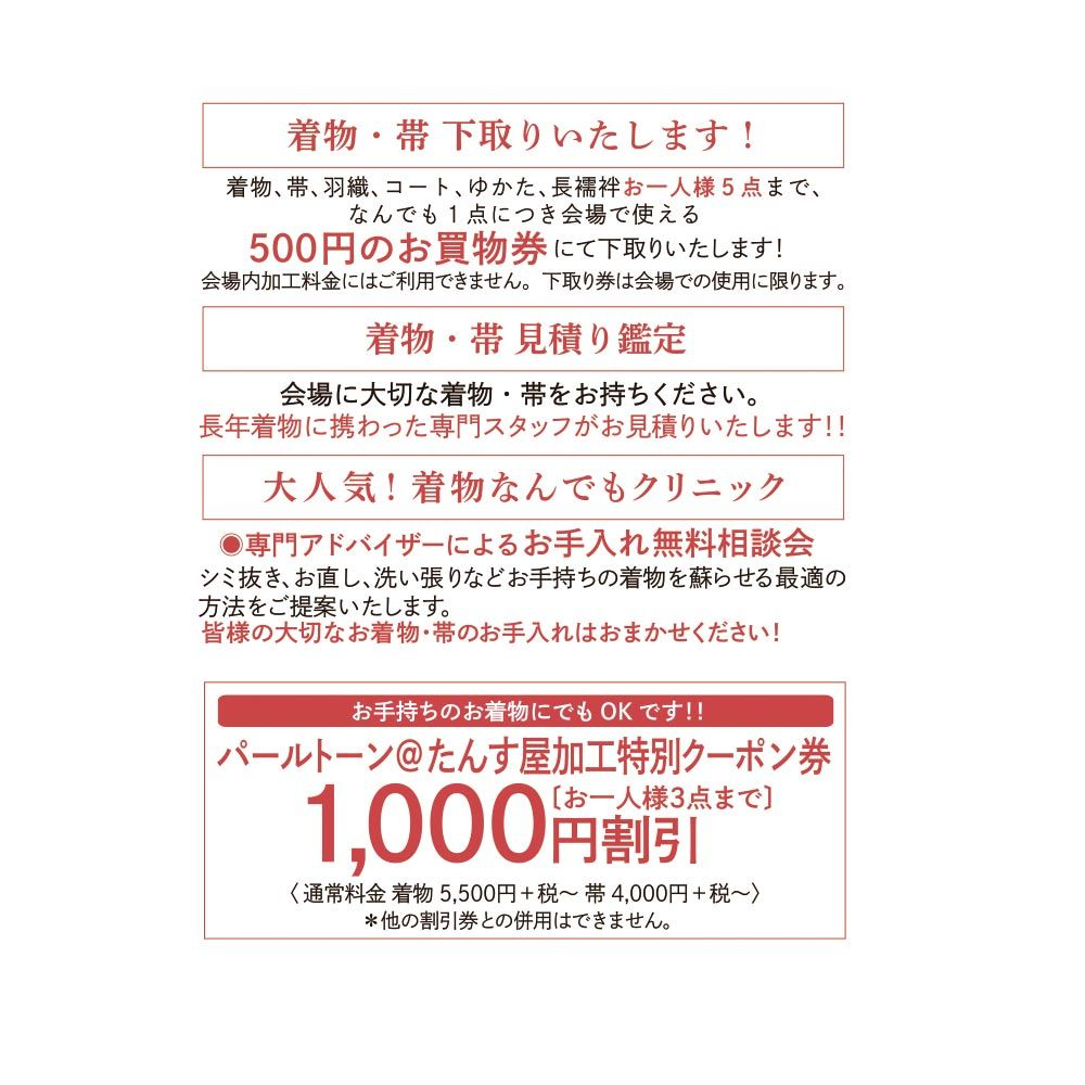 f0331328_18024998.jpg