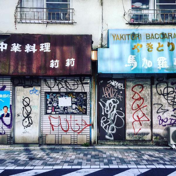 渋谷区元代々木 / iPhone6_c0334533_23550370.jpg