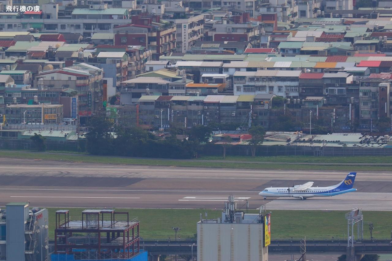 目当てのプロペラ機  ATR-72  マンダリン航空 (AE)_b0313338_23262888.jpg