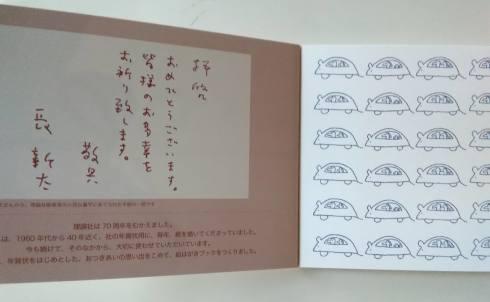 長新太さんの本_a0265743_20401692.jpg