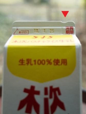 d0005250_20102284.jpg