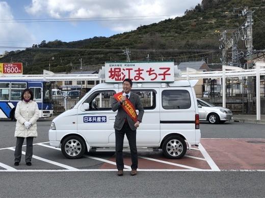 有田川町議選_a0015353_21593446.jpg