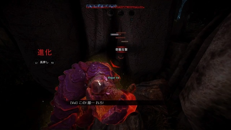 ゲーム「EVOLVE Behemoth vs Hunter」_b0362459_11243313.jpg