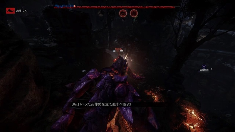 ゲーム「EVOLVE Behemoth vs Hunter」_b0362459_12332495.jpg