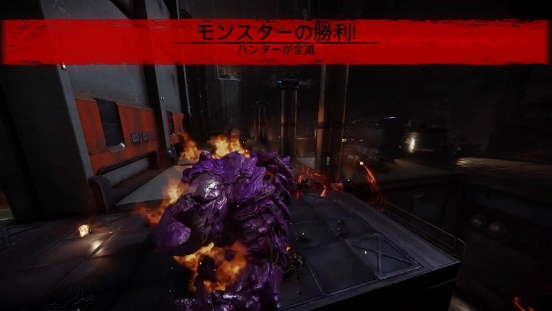 ゲーム「EVOLVE Behemoth vs Hunter」_b0362459_12380817.jpg