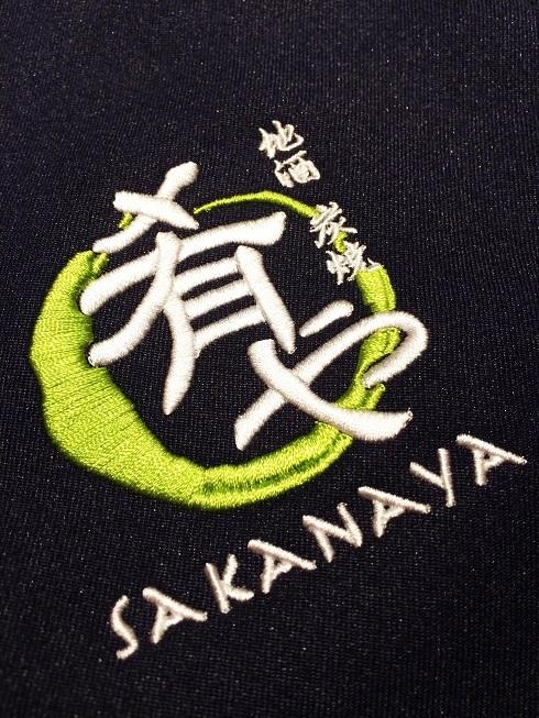 お店のロゴを持ち込みのエプロンに刺繍。_e0260759_12555643.jpg