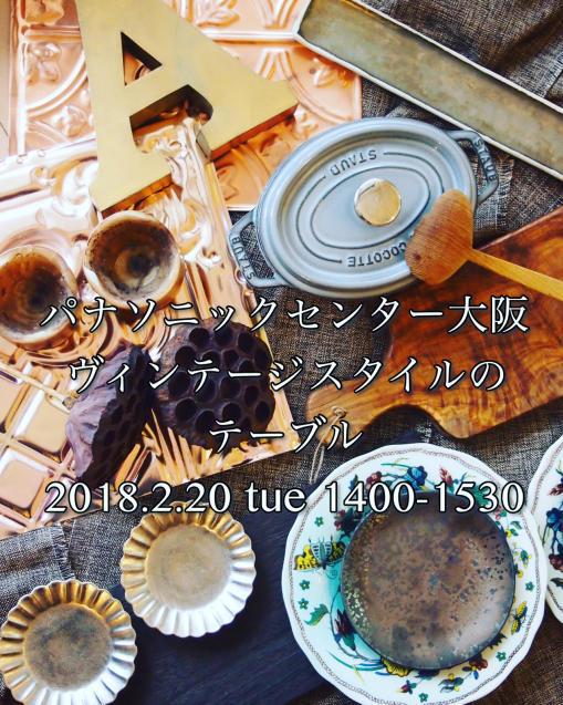 f0375763_16512474.jpg