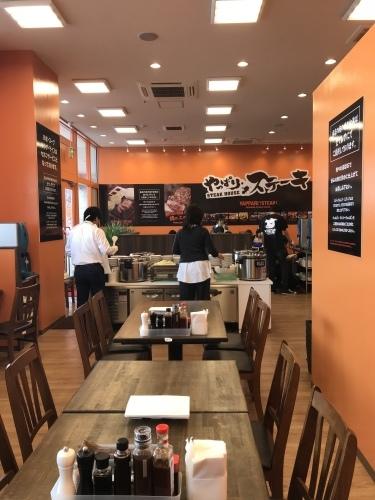 Yappari Steak._c0153966_14301427.jpeg