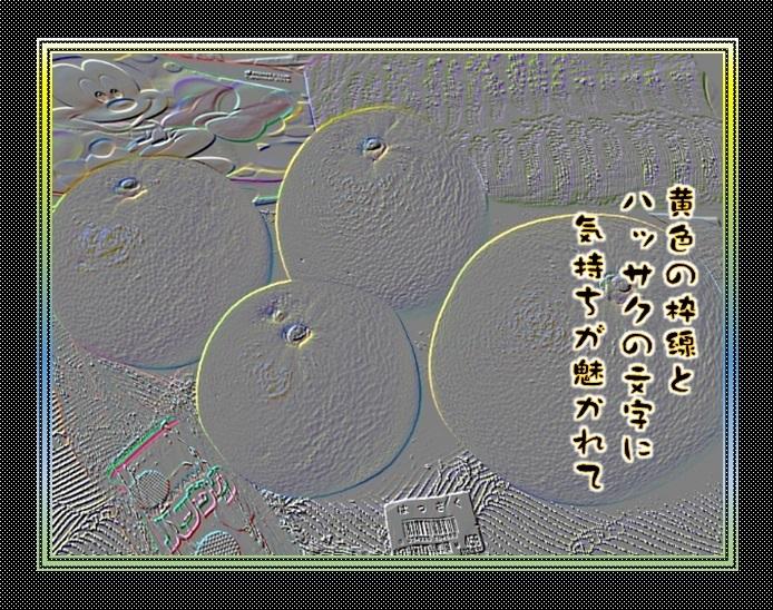 f0214467_10490065.jpg
