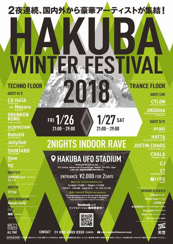 1/26-1/27 ALL THAT・天竺 presents「HAKUBA Winter Festival 2018」-2Nights Indoor RAVE-@HAKUBA UFO STADIUM_c0311698_12231875.jpg