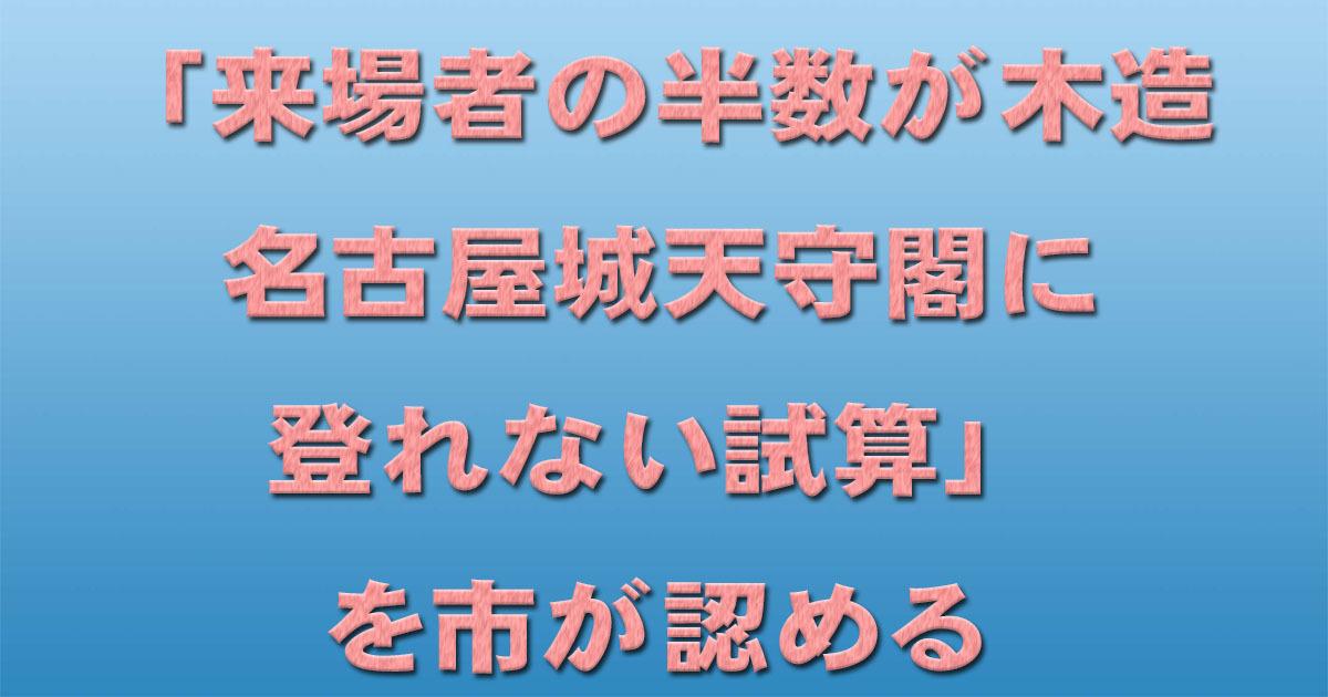 d0011701_13533033.jpg