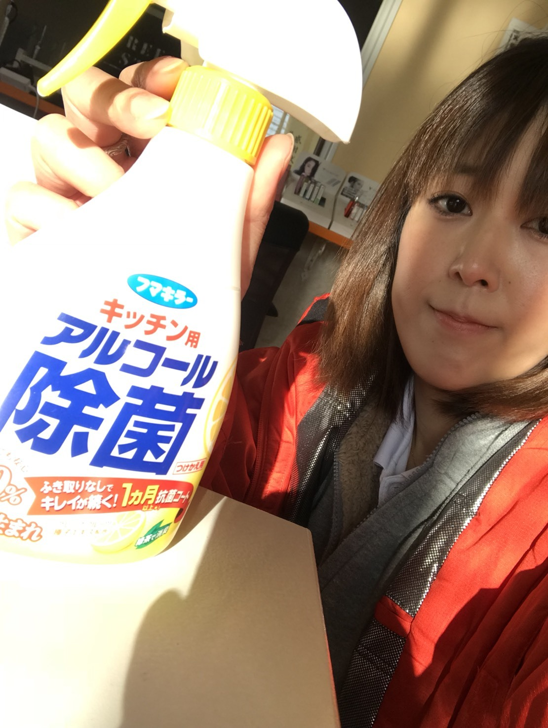 1月25日(木)トミーベース カスタムブログ☆LS460 LS600 マジェスタ 展示中☆_b0127002_12100223.jpg