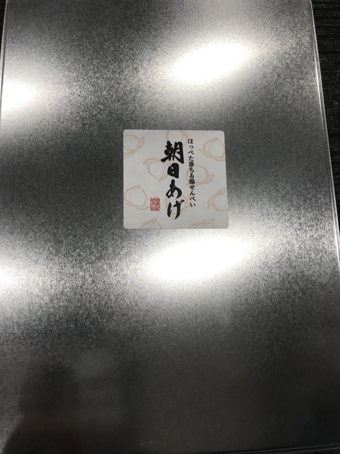1月25日(木)トミーベース カスタムブログ☆LS460 LS600 マジェスタ 展示中☆_b0127002_12424304.jpg