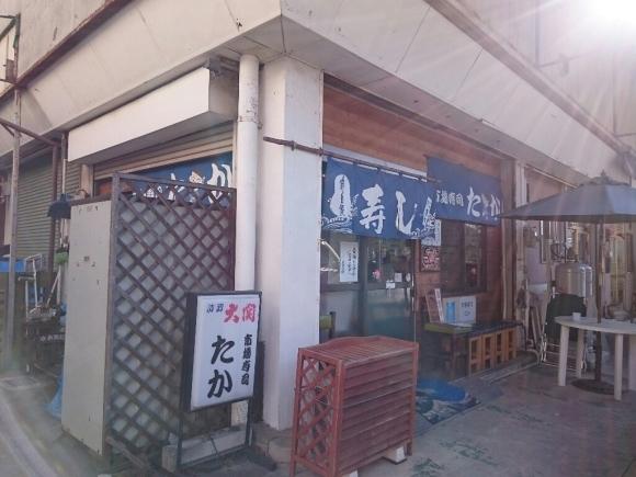 1/24夜勤明け  市場寿司たか  特にぎり¥1,800 + 小肌〆たて¥150 @八王子卸売りセンター_b0042308_18054728.jpg