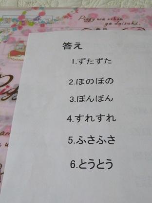 f0325309_20145917.jpg