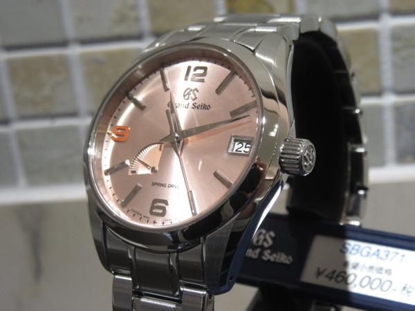 big sale 740c5 0dcfc グランドセイコー AJHH限定モデル‼ : 熊本 時計の大橋 ...