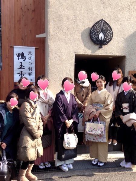 教室新年会_a0079315_23242642.jpg