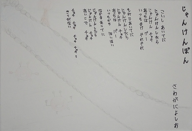 e0251420_16555617.jpg