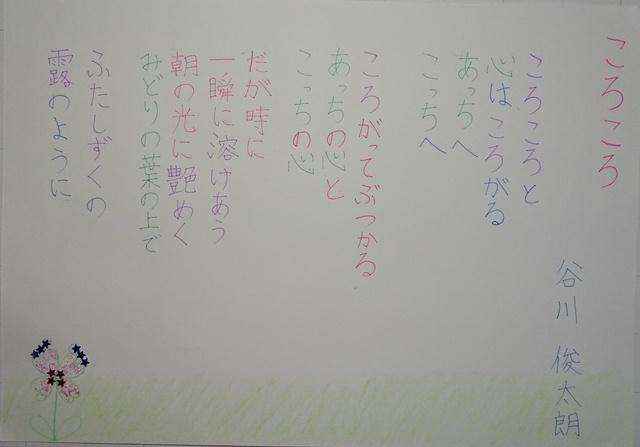 e0251420_16574345.jpg