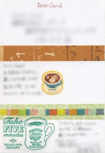 お花のコラージュカードでお便りしました_a0275527_23425206.jpg