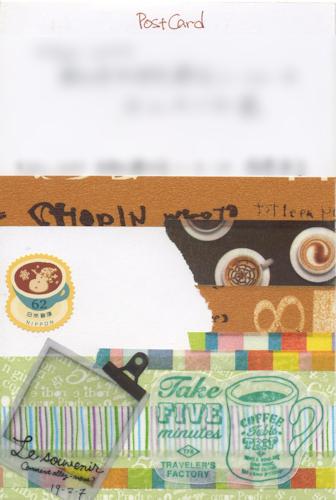 お花のコラージュカードでお便りしました_a0275527_23425249.jpg