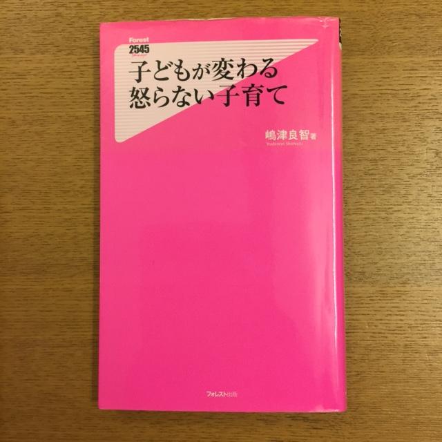 b0000829_817734.jpg