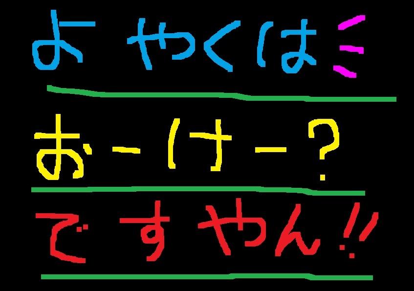 f0056935_10253888.jpg