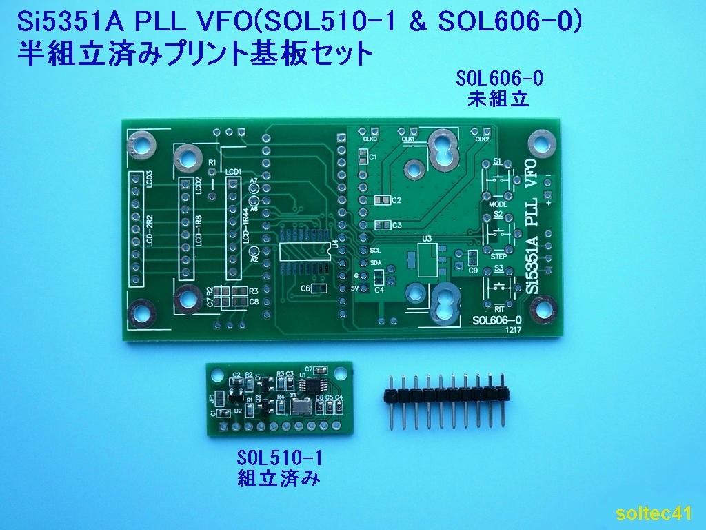 f0175344_1982292.jpg
