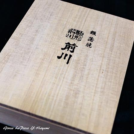 ウチメシグルメ 前川 鰻蒲焼_b0133053_00252909.jpg
