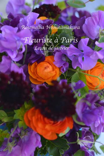 Fleuriste à Parisパリのお花屋さんレッスン_d0078355_16595313.jpg