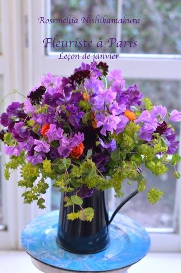 Fleuriste à Parisパリのお花屋さんレッスン_d0078355_17000345.jpg