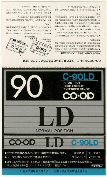 CO-OP LD_f0232256_15530451.jpg
