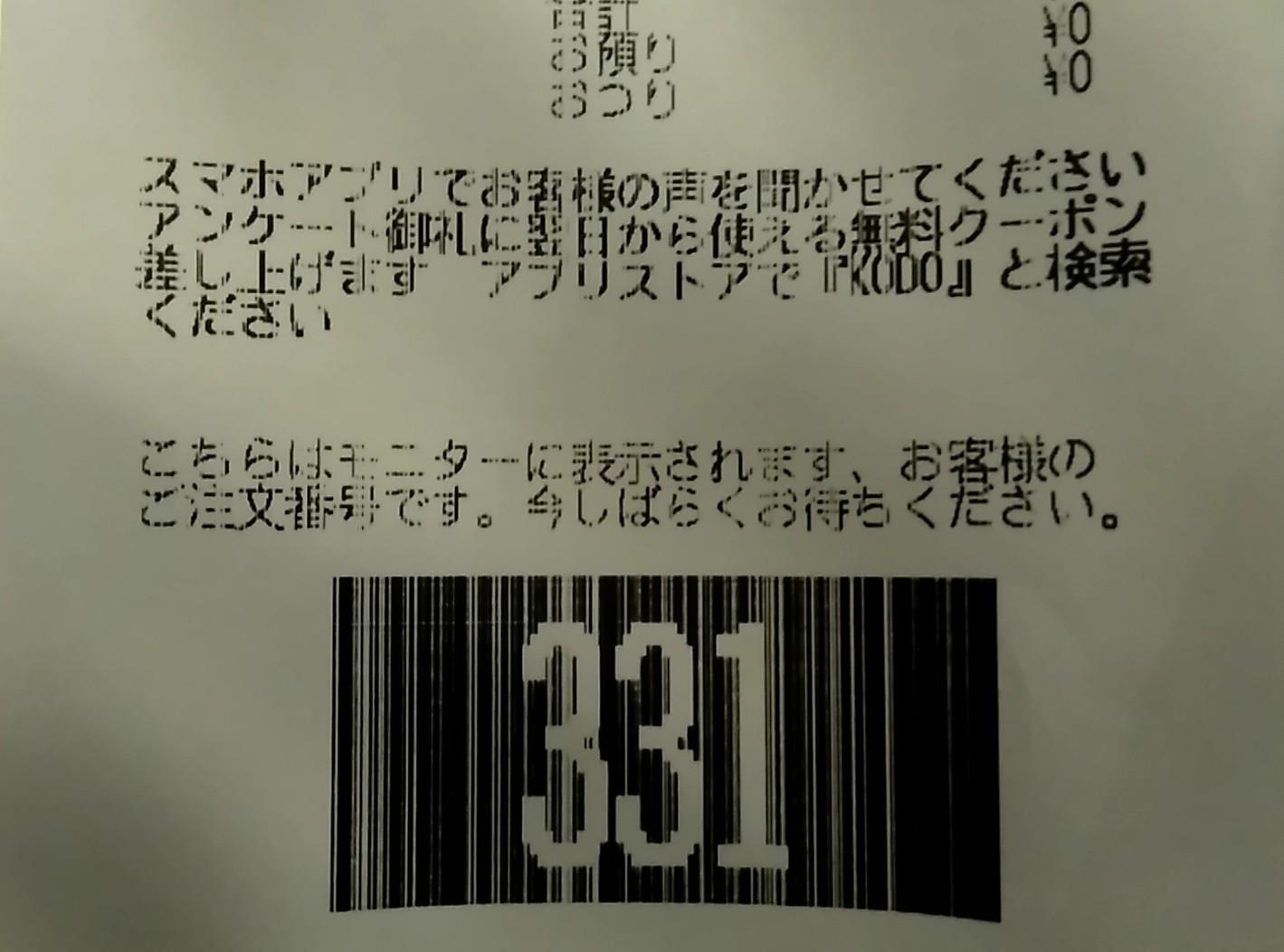 a0329563_16301300.jpg