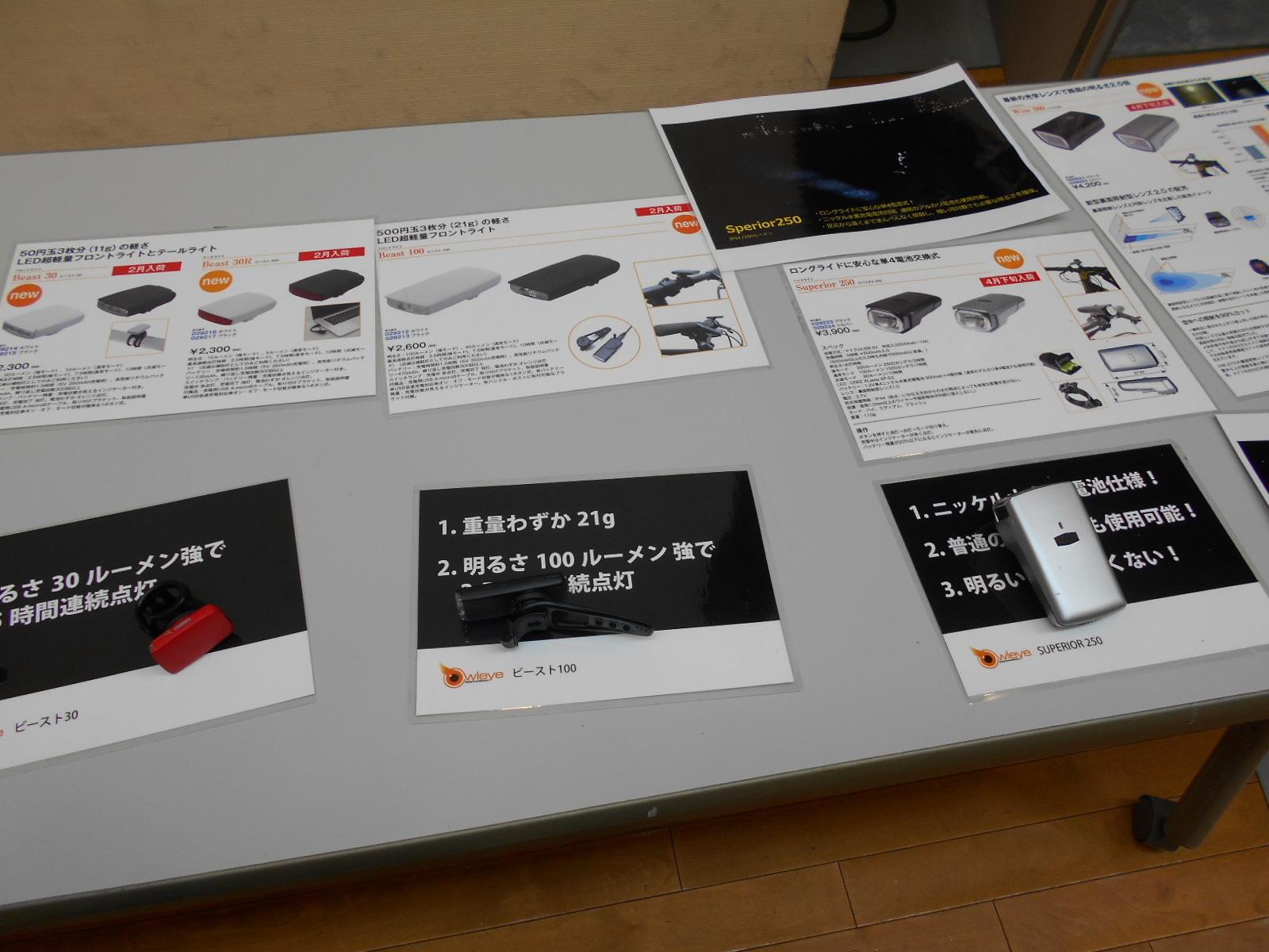 東京へ展示会に行ってきました_b0189682_11212720.jpg