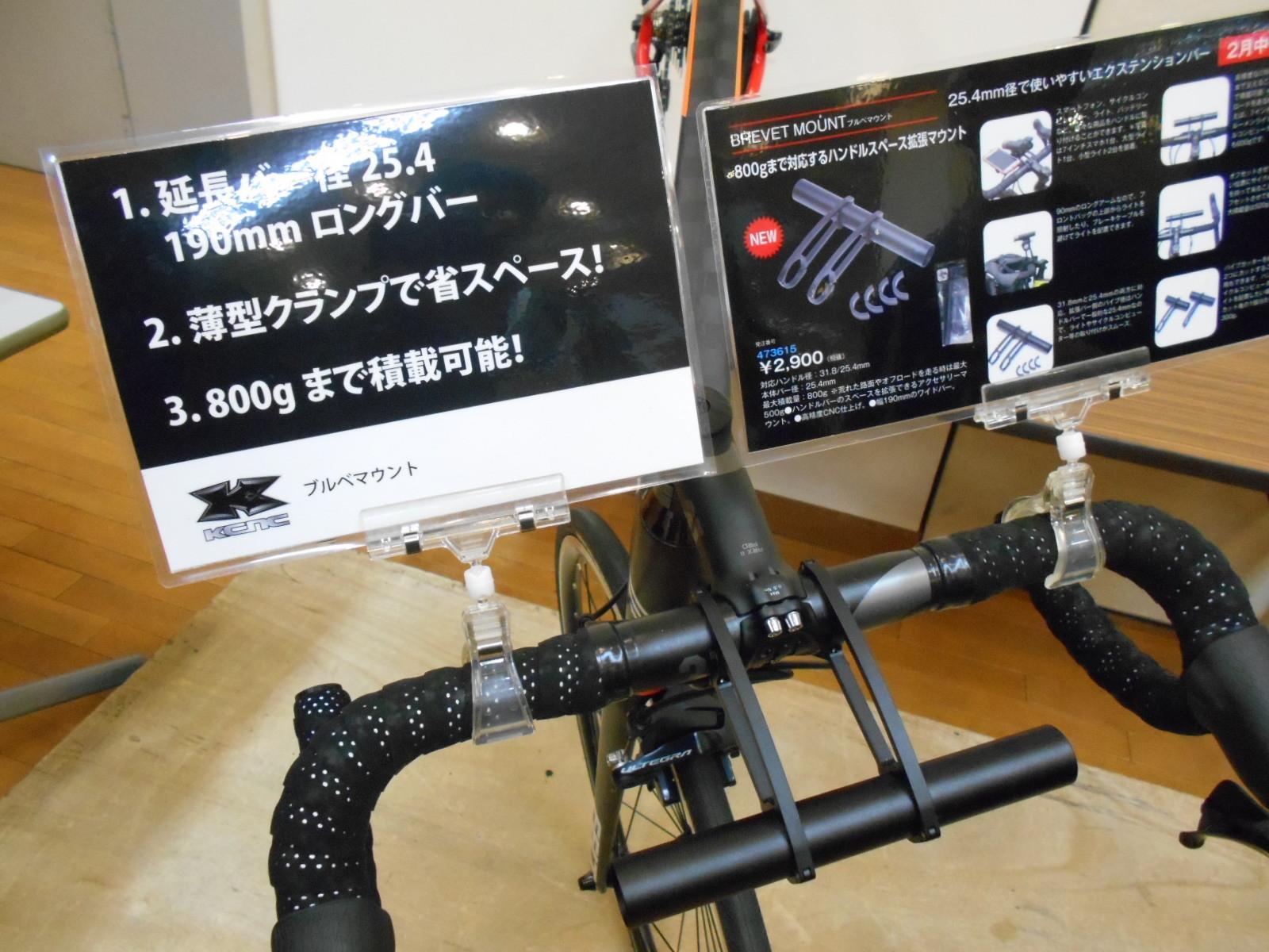 東京へ展示会に行ってきました_b0189682_11213289.jpg