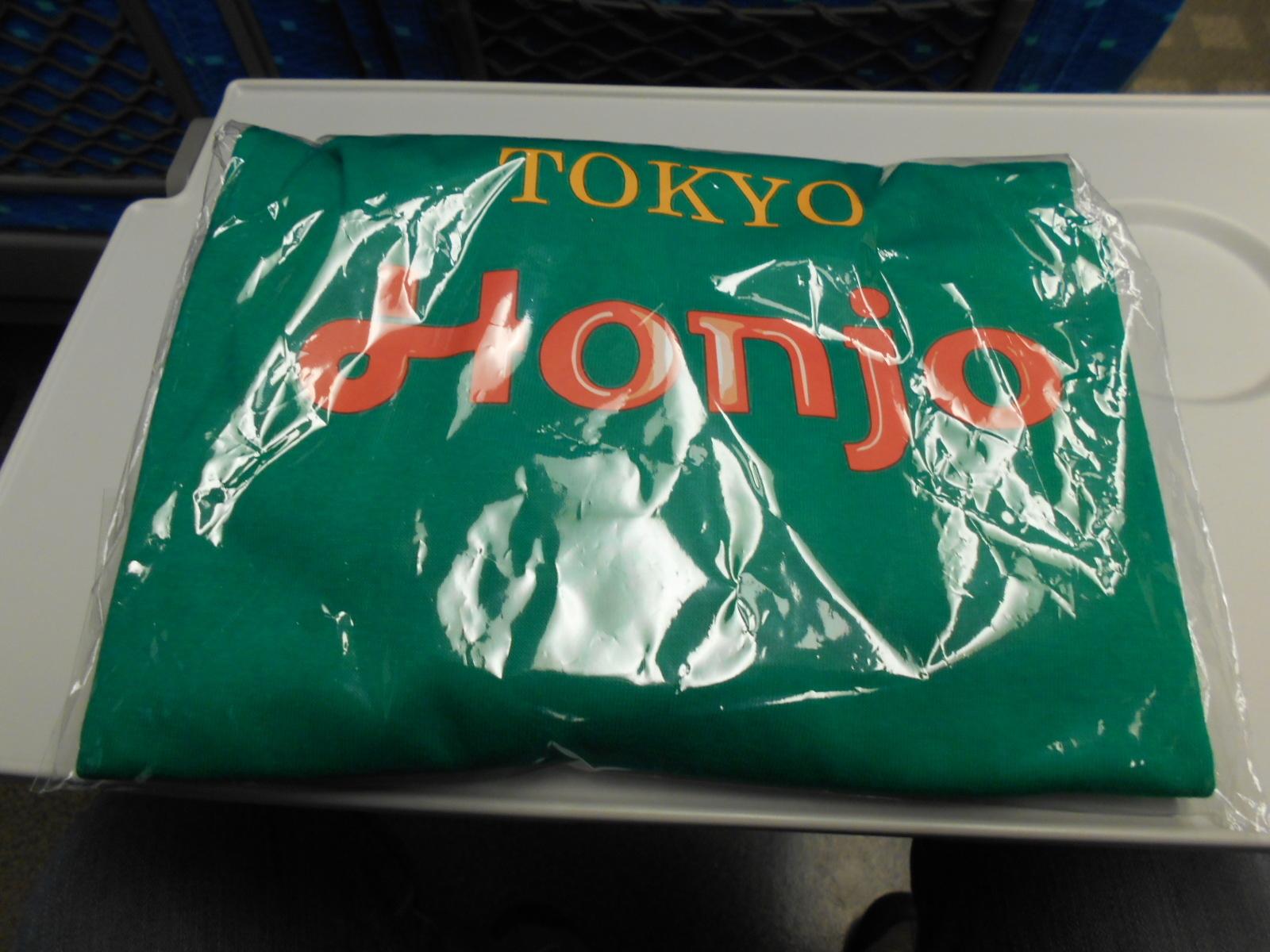 東京へ展示会に行ってきました_b0189682_11311183.jpg