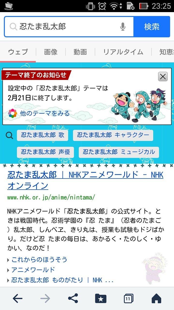 b0043699_00272526.jpg