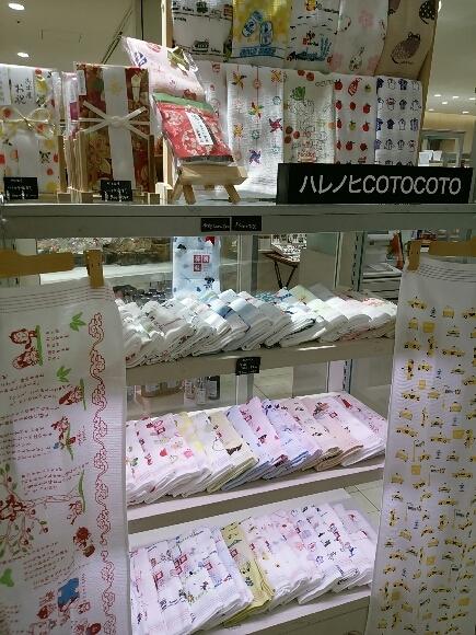 渋谷ヒカリエ_f0255704_23312273.jpg