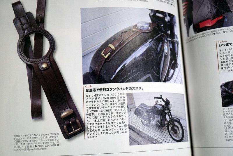 『on magazine』_f0161305_13022645.jpg