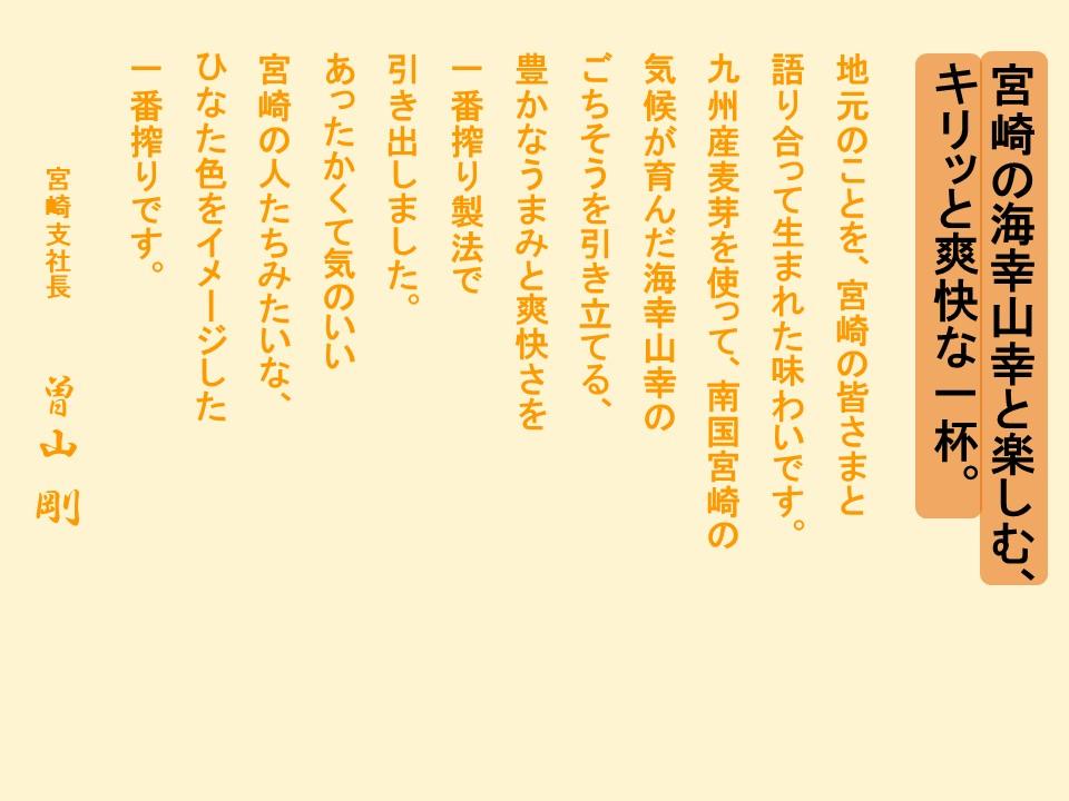 b0081121_6271737.jpg