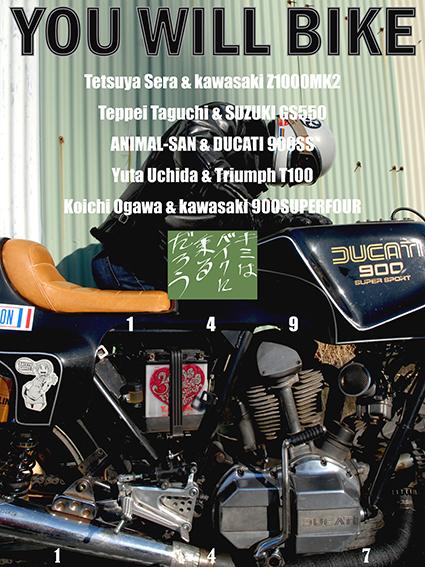 f0203027_01503852.jpg