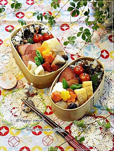 ひじきご飯弁当と今夜はハンバーグ♪_f0348032_18120695.jpg