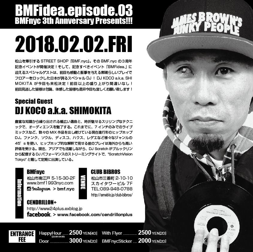 2018.02.02.FRI│- BMFidea. - episode.03|BMF.nyc 3th Annversary Presents!!! |@clubBIBROS_f0148146_16505617.jpeg