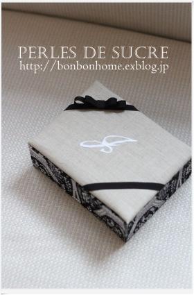 自宅レッスン シャポースタイルの箱 スケジュール帳カバー スライド式の箱 オーバルバスケット ボワットジグザグ_f0199750_20051311.jpg