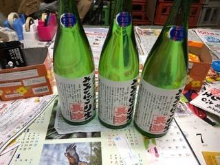 「29BY 純米ささにごり 八反錦 無濾過生酒」出荷開始_d0007957_00445839.jpg