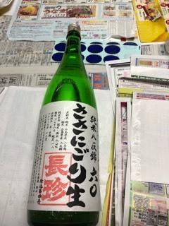 「29BY 純米ささにごり 八反錦 無濾過生酒」出荷_d0007957_20070187.jpg