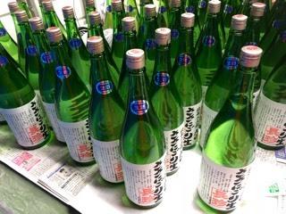 「29BY 純米ささにごり 八反錦 無濾過生酒」出荷_d0007957_20071300.jpg