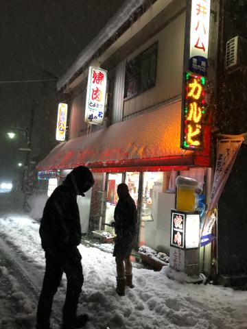 JUNRINA妙高BC開幕_d0110562_21291998.jpg